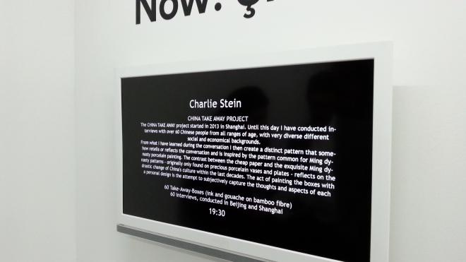 charlie_stein.jpg